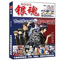Photobook Gintama bìa cứng A4