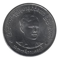 Đồng xu 25 pyas Myanmar sưu tầm