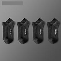 Grain rice socks male deodorant antibacterial socks men's sports socks autumn sweat-absorbent casual low help boat socks men 4 pairs 4 black