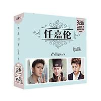 Lomo Nhậm Gia Luân bộ ảnh hộp ảnh thẻ hình thần tượng Trung Quốc