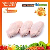 [Chỉ giao HN] - Cánh gà khúc giữa (1kg) - được bán bởi TikiNGON - Giao nhanh 3H