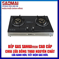 Bếp Ga Đôi Mặt Kính Cao Cấp SANKAtech SKT 860BL - Hàng chính hãng