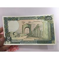 Tiền 250 Livres của Li Băng ở châu Á , tiền khổ lớn , tặng phơi nylon bảo quản tiền
