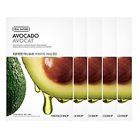 Bộ 5 Miếng Mặt Nạ Giấy The Face Shop Real Nature Avocado Face Mask 20g