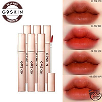 Son kem lì, siêu mịn mượt, lên màu chuẩn Hàn Quốc G9Skin First V-Fit Velvet Tint 3.5g