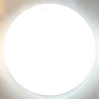 Đèn LED ốp trần 14W Kosoom OP-KS-FQ-14