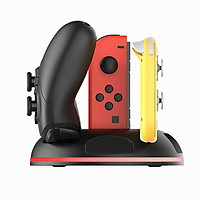Integrated Charging Stand Charging Dock Suitable For Switch Accessories