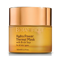 Mặt Nạ Nóng Chống Lão Hóa Sáng Mịn Da - Hydra Power Thermal Mask (Botanifique)