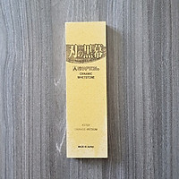 Đá mài dao Shapton Ceramic 1000