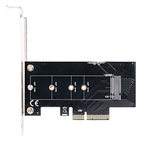 Bộ Chuyển Đổi PCIE 4X M.2 Sang Pci-e