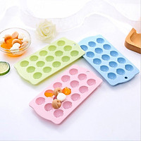 Home Kitchen Ice Cube Tray Ice Cube Ice Tray Ice Cube Mold Storage Containers