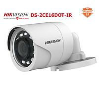Camera thân HDTVI 2MP hồng ngoại 25m Hikvision DS-2CE16D0T-IR - Hàng chính hãng Nhà An Toàn