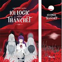 101 Logic Của Thần Chết - Tập 1 (Tặng Kèm: 01 Bookmark)