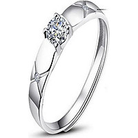 Nhẫn nữ nu306