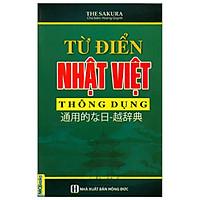 Từ Điển Nhật Việt Thông Dụng (Bìa Mềm Màu Xanh Rêu)