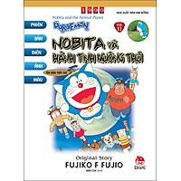 Doraemon - Phiên Bản Điện Ảnh Màu - Ấn Bản Đầy Đủ Tập 11: Nobita Và Hành Tinh Muông Thú (Tái Bản 2020)