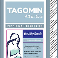 TAGOMIN ALL IN ONE
