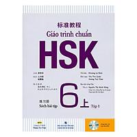 Giáo trình chuẩn HSK 6 - Tập 1 Bài Tập (kèm 1 đĩa MP3)