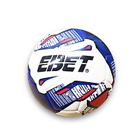 Quả bóng đá Động Lực Ebet Size 5 (Giao màu ngẫu nhiên)