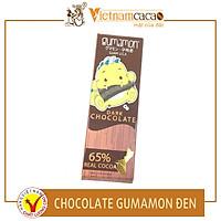 Socola Khủng Long Guamzilla (Socola đen) - Dark Chocolate