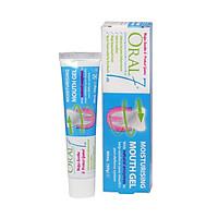 Gel bôi GIỮ ẨM MIỆNG ORAL7 Moisturising 40ml - Dành cho bệnh nhân hôi miệng do khô miệng, người dùng răng giả, người thở bằng miệng khi ngủ