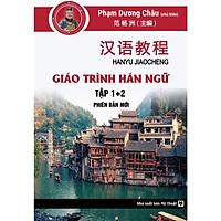 Giáo trình Hán ngữ 1 + 2 - Phiên bản tiếng Trung Dương Châu