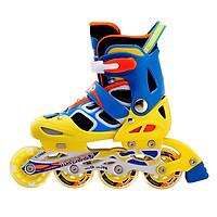 Giày trượt patin chính hãng Cougar 835LSG ( 4 màu)