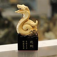 Tượng Rắn Bột Đá Mạ Sa Kim Vàng Trên Đế Gỗ May Mắn Tuổi Tác C211A-6