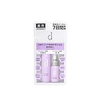 Bộ sản phẩm dùng thử d program ngăn ngừa lão hoá (lotion 23ml+ emulsion 11ml)_13586
