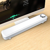 SADA V-102 Speaker Bar Computer Speakers with 2 * 3.5mm Audio Cable for Mic & Audio Wired Computer Sound Bar Stereo USB