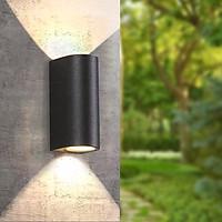 Đèn gắn tường hiện đại trang trí ngoài trời , trong nhà hộp bo tròn hắt 2 đầu AACN