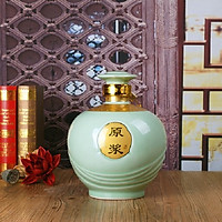 Bình đựng rượu gốm sứ cao cấp để bàn bình gốm màu xanh trơn BR01