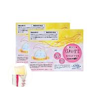 Thạch Bổ Sung Collagen Tăng Cường Bảo Vệ Da AISHITOTO Collagen Jelly Ceramide Plus Vị Acai