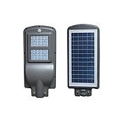 Đèn liền thể năng lượng mặt trời liền thể 40W