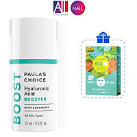 Tinh chất cấp nước và chống lão hóa Paula's Choice hyaluronic acid booster 15ml TẶNG mặt nạ Sexylook (Nhập khẩu)