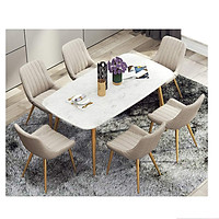Bộ Bàn Ăn Luxury Mạ Vàng Siêu Phẩm của Năm BBDP-02 - Kích Thước 1.6m x 80cm và 6 Ghế  (Màu ghế ngẫu nhiên)