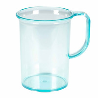 Camellia Cup Cup Brushing Cup Plastic Mug Lele Series Blue 054002*