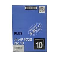 Combo 20 Hộp Kim Bấm Plus Số 10 - 30-112VN