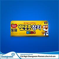 Cá ngừ Dongwon PORORO cho trẻ em 100G