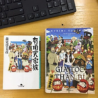 Gia Tộc Thần Bí - Bản Đặc Biệt Tặng Kèm Bookmark PD