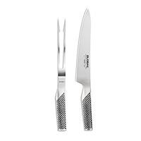 Bộ dao bếp Nhật cao cấp Global Carving Set Bộ dao thái và xiên thịt G313 - Dao bếp Nhật chính hãng