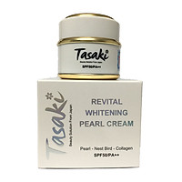 Kem Tasaki Dưỡng Trắng Da Ngọc Trai – Tổ Yến – Collagen Tasaki (20g)