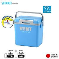 Thùng giữ nhiệt đa năng (thùng đá) chính hãng Vent Sereno hàng Made in Japan