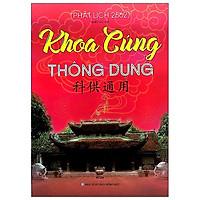 Phật Lịch 2562 - Khoa Cúng Thông Dụng