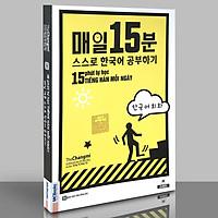Sách - 15 Phút Tự Học Tiếng Hàn Mỗi Ngày