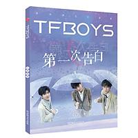 Photobook Tfboys mẫu mới