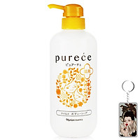 Sữa tắm dưỡng ẩm Naris Purece Medicated Body Soap Nhật Bản 650ml + Móc khóa