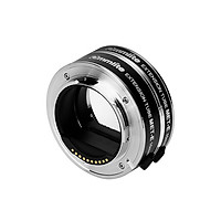 COMMLITE CM-MET-E Automatic Macro Extension Tube Ring Set 10mm 16mm Auto Focus TTL Exposure Compatible with Sony E-mount