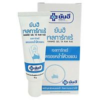 Gel Trắng Nách Ngừa Thâm Ngừa Hôi Nách Yanhee Gel Ta Rak Rae (10g)