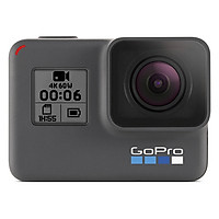 Combo Gopro Hero 6 Black (Streamcast Asia Vietnam) + Bộ phụ kiện đi biển + Thẻ nhớ Micro SDHC 32GB quay 4K - Hàng nhập khẩu